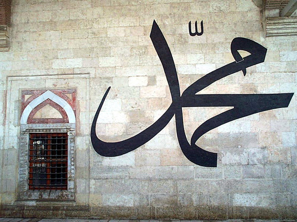 Wandbemalung Alte Moschee / Eski Cami, Edirne. Foto: Nevit Dilmen, Creative-Commons