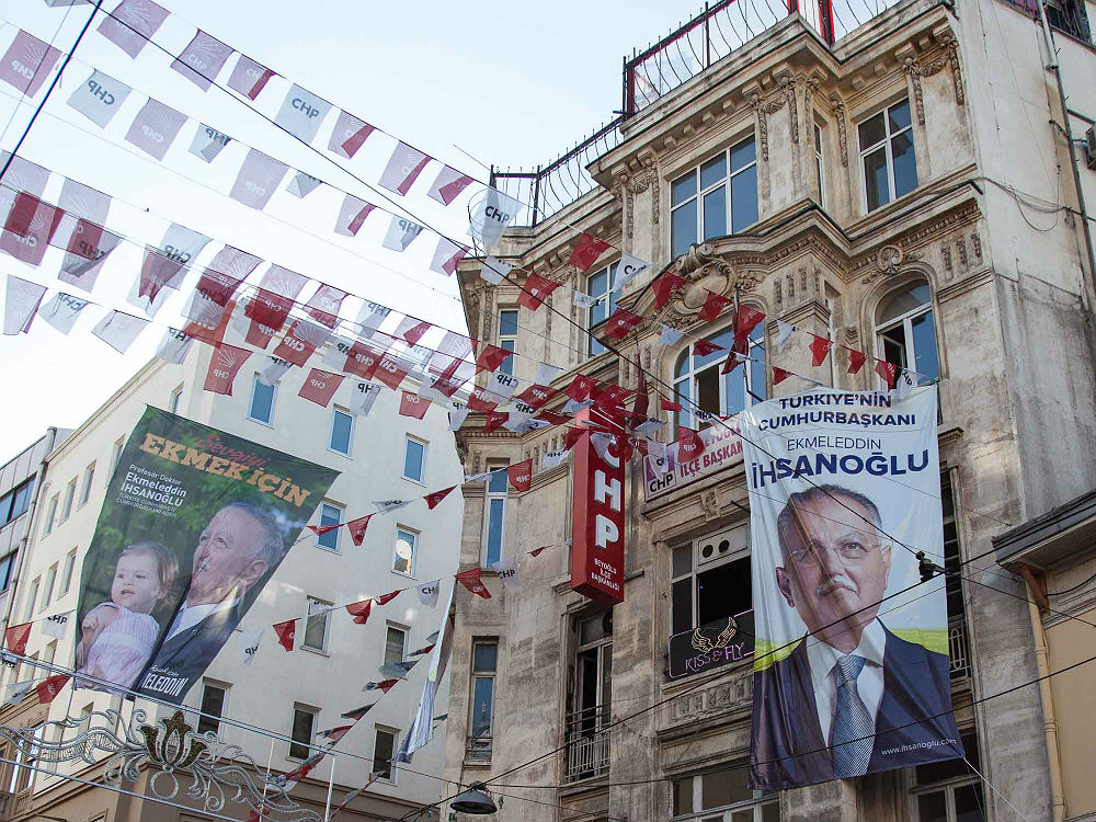 Wahlwerbung für Ekmeleddin İhsanoğlu. İstanbul, August 2014 (Foto: Ralf Rebmann)