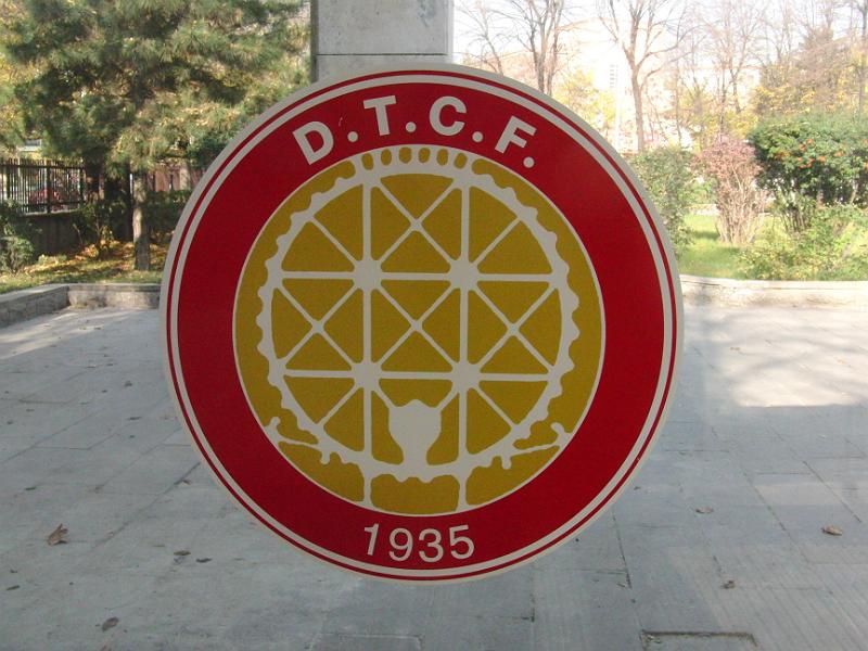 Logo der Ankara Üniversitesi Dil ve Tarih-Coğrafya Fakültesi (Sprache, Geschichte, Geografie)
