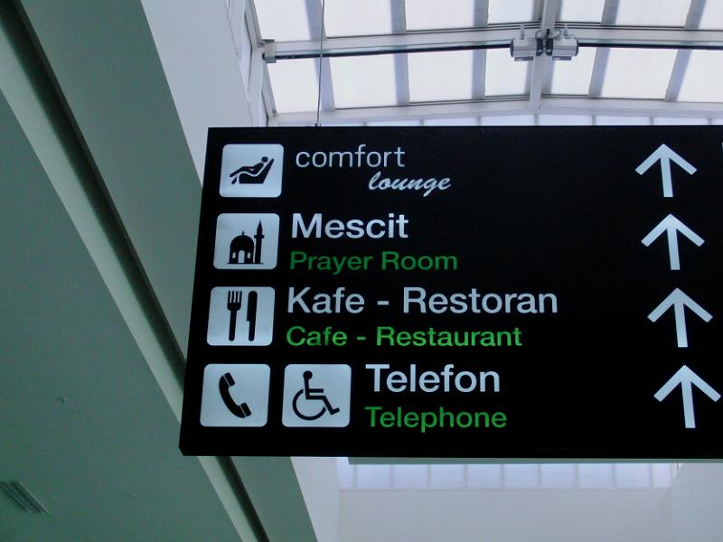 Mescit , Gebetsraum im Flughafen