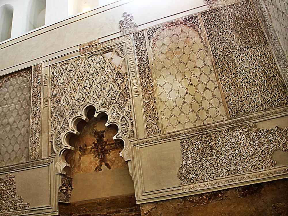 Synagoge im Maurischen Stil, Córdoba, Spanien 2015