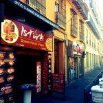 Dönnerladen, Malaga 2016