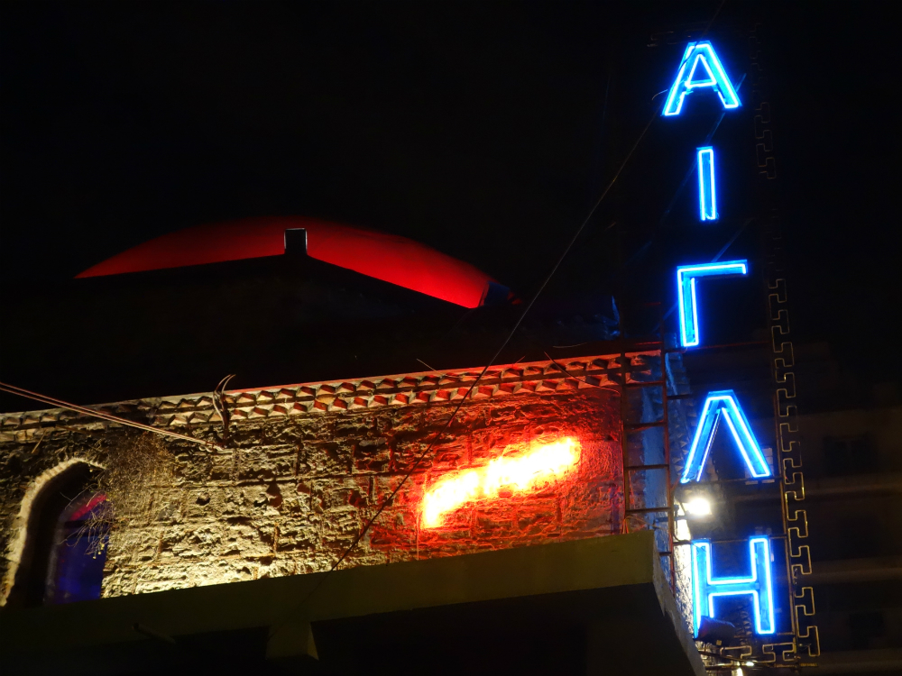 Yeni Hamam / Kino Aegle, Thessaloniki 2017