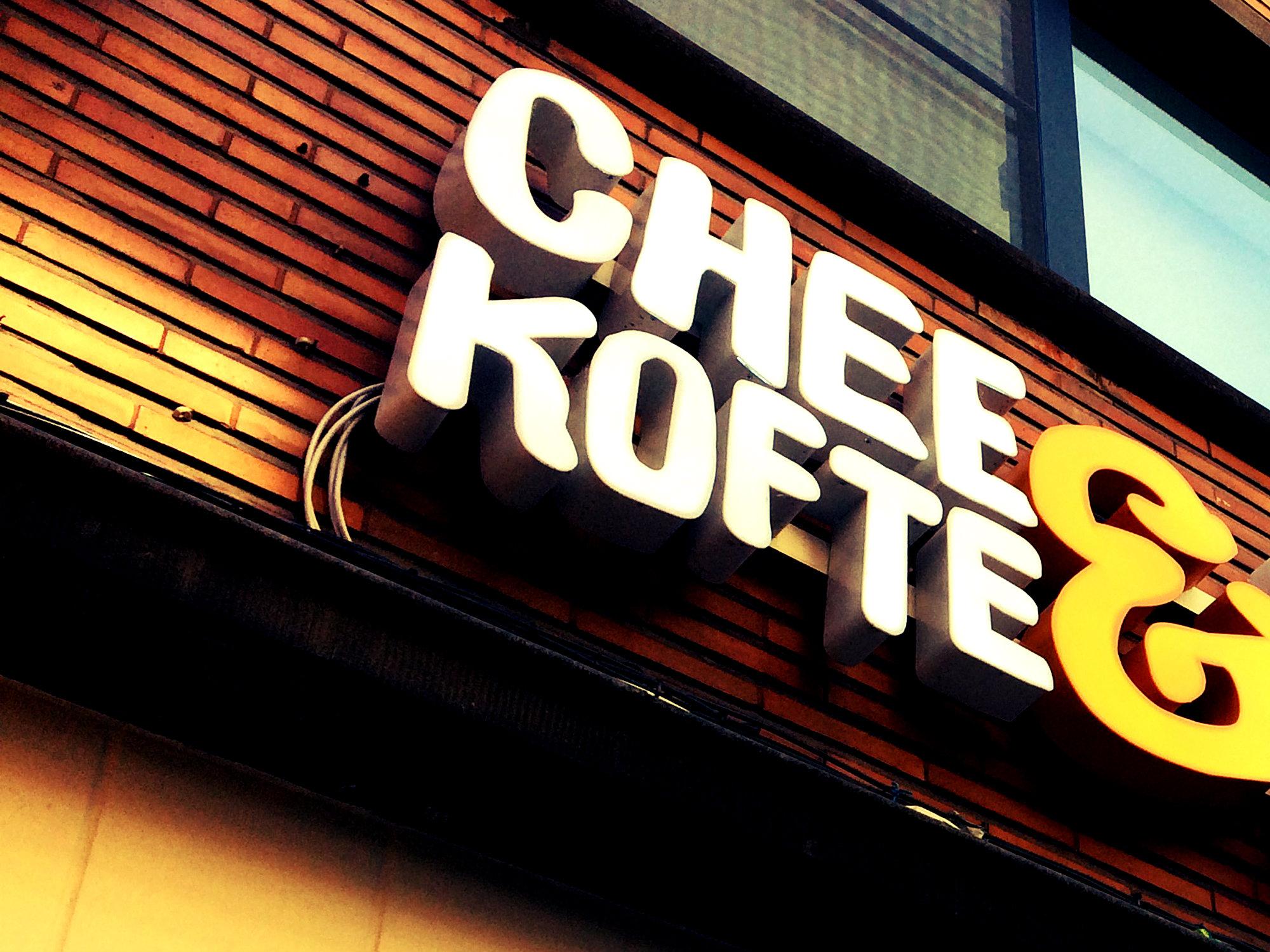 Chee Kofte, Gent 2018