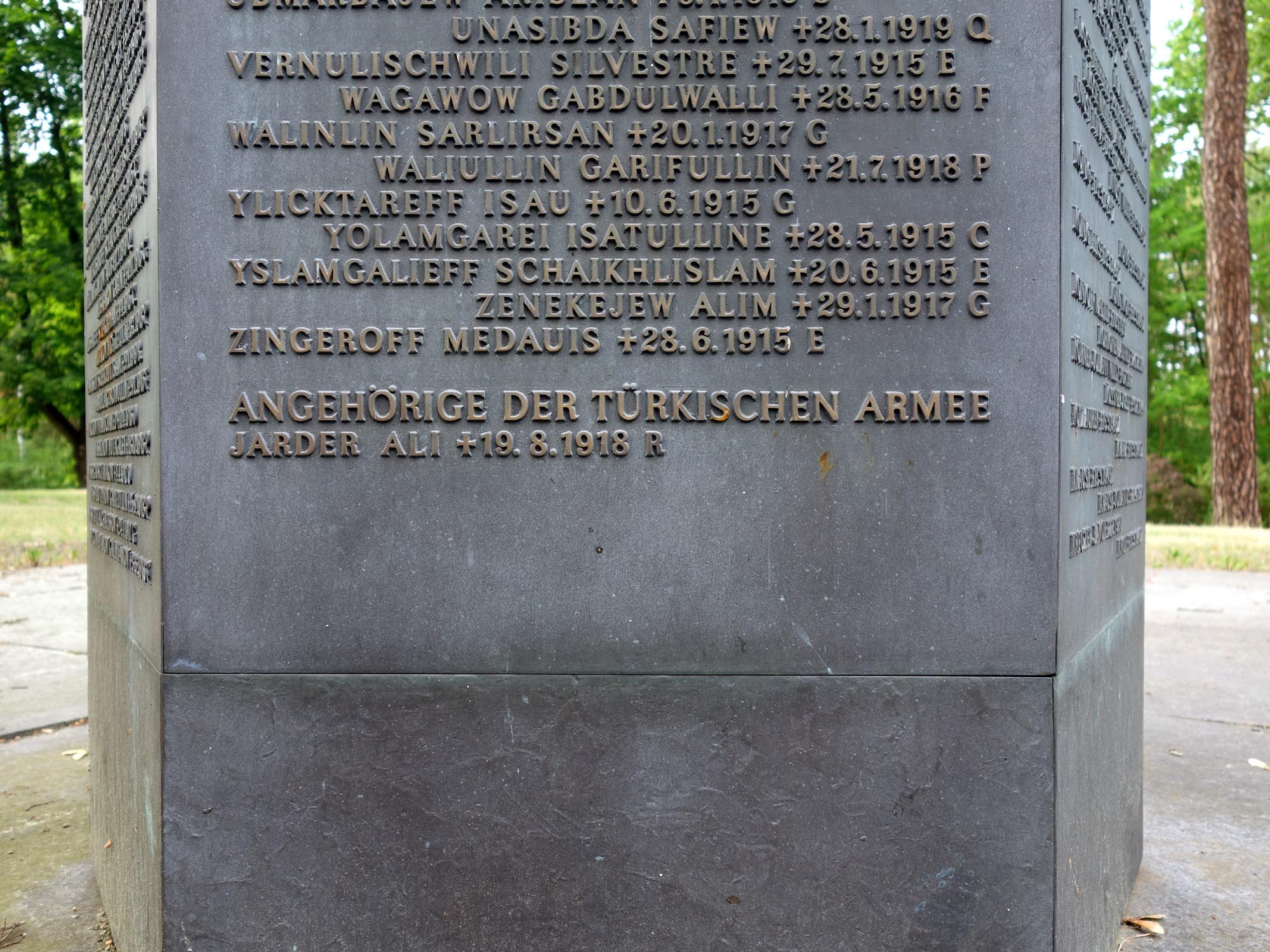 Kriegsgräberstätte Zehrensdorf bei Berlin, 2018