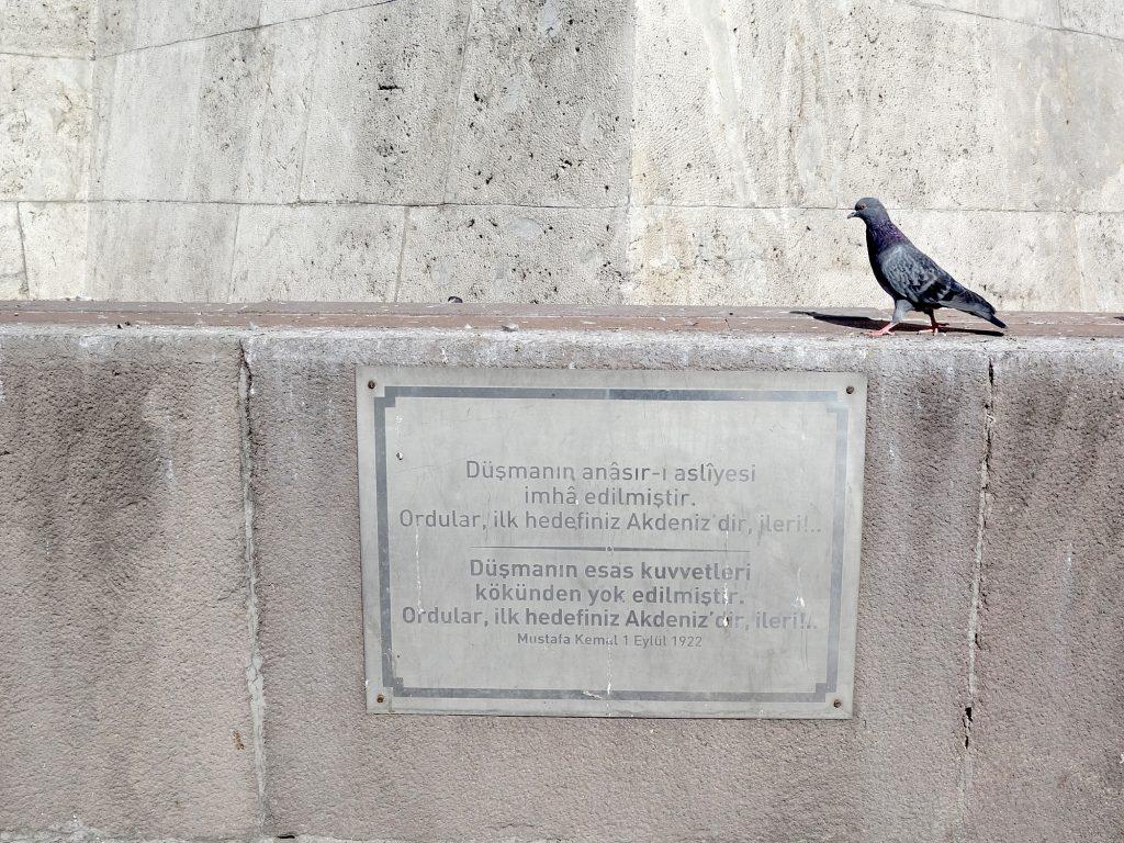 Zafer Anıtı (Siegesdenkmal) in Ankara